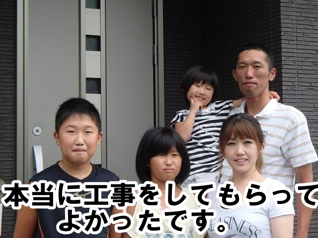 20130913K03.jpg
