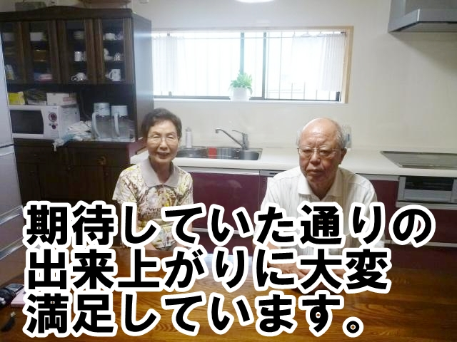 20130914U01.jpg