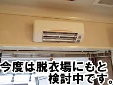 20131218y05.jpg