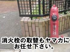 20131219r08.jpg