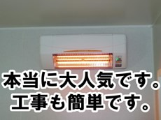 20131227i03.jpg
