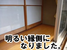 20140315y13.jpg