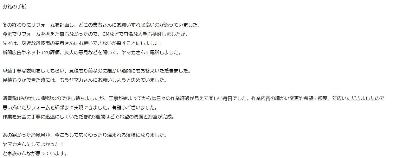 20140519s26.jpg