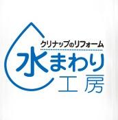 muzumawarikoubourogo.jpg