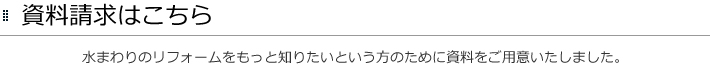 yamaka_siryou1.jpg