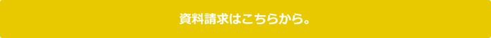 yamaka_siryou2.jpg
